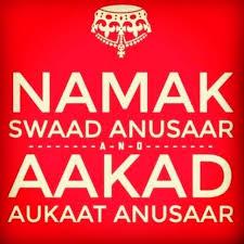 aukat attitude namak status in hindi - Whatsapp Status