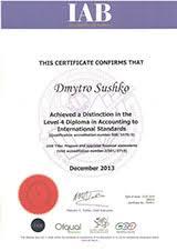 Обучение МСФО с получением диплома После прохождения обучения и сдачи экзамена по ней выдаётся diploma in accounting to