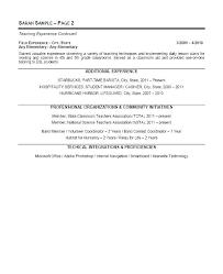 Cover Letter Technology Teacher Erpjewels Com
