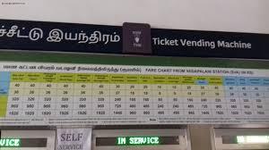 Chennai Metro Fare Chart Chennai Metro Rail Picking Up Speed