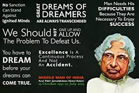 motivational office pictures. hungover inspirational motivational abdul kalam quotes poster home u0026 office pictures e