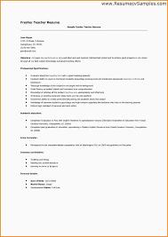 6+ resume for fresher teachers