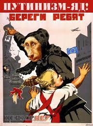У Украины достаточно военных ресурсов, чтобы защитить себя, - Селезнев - Цензор.НЕТ 5663