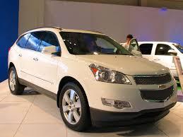 File:Chevrolet Traverse LTZ 2009.jpg - Wikimedia Commons