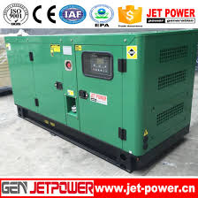 30kva natural gas power generators for home use backup powertor power generators14 generators