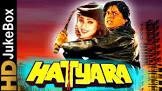 Mithun Chakraborty Hatyara Movie