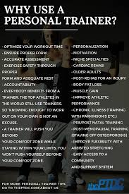 why use a personal trainer learn more tips at theptdc com about