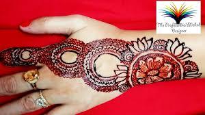 Red Cone Mehandi Designs