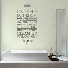 bathroom wall decal bathroom rules