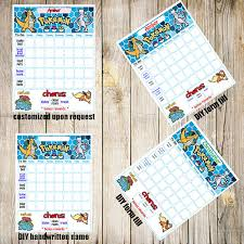 Kids Chore Chart Pokemon Go Printable Kids Reward Chart