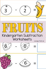 Beach Kindergarten Subtraction Worksheets