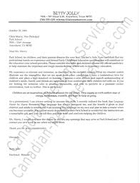 Teaching Cover Letter With No Experience Awesome Experience