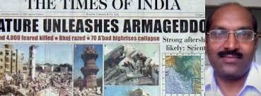 The 26 january 2001 ( mw 7.7) bhuj earthquake, in the kachchh region of gujarat, india, caused 13,819 deaths, u.s. 8 And Roti Memoirs Of 2001 Gujarat Earthquake The Critical Mirror À¤†à¤ˆà¤¨ À¤¸à¤š À¤•