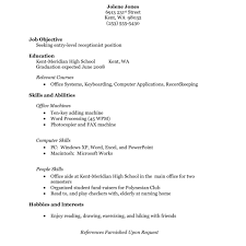 High School Student Resume Template No Experience Resume Examples