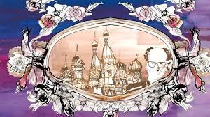 russia royalty the romanovs