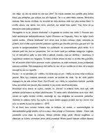 how to write an essay introduction about baraka essay due to the fact that i am studying in two schools i had to immediately write an essay