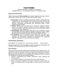 Executive Administrative Assistant Resume Perfect Executive Administrative Assistant Resume Sample Free 59