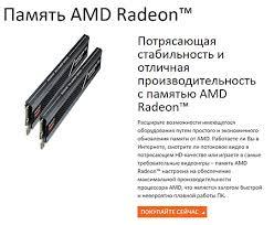 Обзор и тест четырех <b>модулей</b> оперативной <b>памяти</b> DDR4-3200 ...