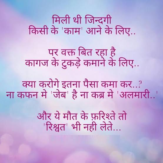 hindi love kavita english
