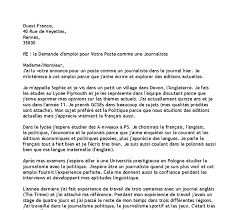 job application letter french gcse modern foreign languages document image preview