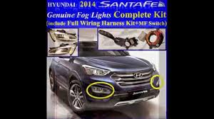 2013 Santa Fe Fog Light Replacement 2013 2014 2015 2016 Hyundai Santa Fe Sport Fog Light Lamp