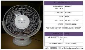 solar bldc 24v ceiling fan manufacturer india