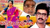 Akkineni Nageshwara Rao Rajeshwari Kalyanam Movie