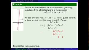 solve cubic one rational and two complex roots using graphing calculator