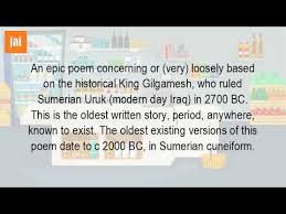 when was the epic of gilgamesh first written  when was the epic of gilgamesh first written
