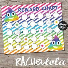 Rainbow Poop Emoji Reward Chart For Kids Printable Instant