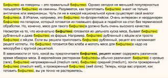 Прямая линия со Станиславом Поломарем webit отвечаем на  бифштекс png