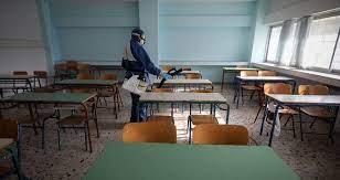 Τα σχολεία που θα είναι κλειστά αύριο τετάρτη 9/1 σύμφωνα με τις ανακοινώσεις των δήμων είναι: Nea Kroysmata Se Sxoleia Pws 8a Leitoyrghsoyn Ta Sxoleia Se Lasi8i Kai Re8ymno H Efhmerida Twn Syntaktwn