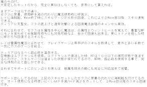Media Tweets By 熊子元17歳 At Kumako921 Twitter