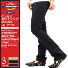 Dickies girl stretch pants