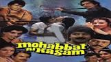 Amjad Khan Mohabbat Ki Kasam Movie
