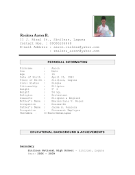 Reference Template For Resume New Sample Resume