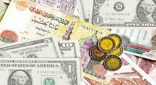 أخبارك - أسعار العملات العربية و الأجنبية اليوم الثلاثاء 13 يوليو 2021