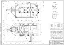 Заказать курсовой проект по предмету Детали машин  dm concl