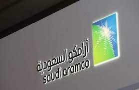 شركة أرامكو تعلن أسعار البنزين الجديدة لشهر سبتمبر