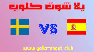 مشاهدة مباراة اسبانيا والسويد بث مباشر اليوم 2-9-2021 يلا شوت كلوب تصفيات  أوروبا