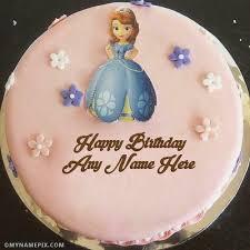 Cool Pink Birthday Cake Name Editor Freshbirthdaycakeml