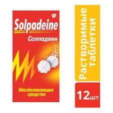 <b>Солпадеин Фаст</b>, 65 мг+500 мг, <b>таблетки</b> растворимые, <b>12</b> шт ...