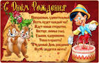 Крик о любви / Православие. Ru
