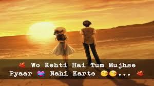 new love sad shayari and romantic status image free 2018