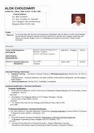 Resume Format Diploma Mechanical Engineers Fresh Engineer