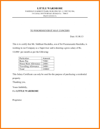 Sample Certificate Of Justification New 10 Salary Certificate Word