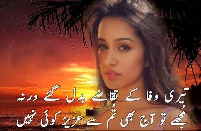 so sad shayari urdu