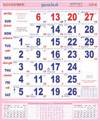 Monthly Calendar In Tamil 2016 November