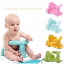 baby bath tub anti slip ring seat
