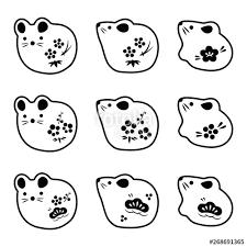 ネズミの置物アイコンイラスト 子年 年賀状素材 Stock Image And